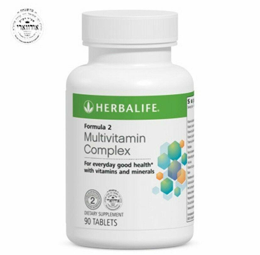 HERBALIFE FORMULA 2 MULTIVITAMIN COMPLEX ORIGINAL 90 TABLETS - BRAND NEW