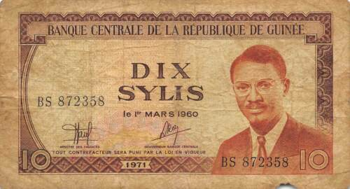Guinee  10  Sylis  1971  Series  BS  Circulated Banknote MeAF