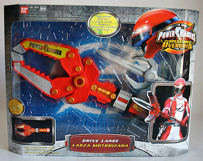 AMAZING POWER RANGERS OPERATION OVERDRIVE DRIVE LANCE BRAND NEW SEALED ! - Power Rangers Awesome
