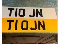 Car private registration for sale. £680