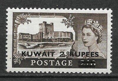 Kuwait 1955 2r on 2/6p SC117, mlh