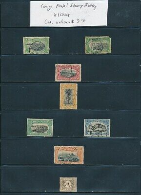 OWN PART OF CONGO POSTAL STAMP HISTORY. 8 ISSUES CAT VALUE $3.00