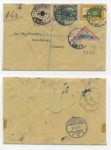 T5107-LIBERIA-REG-COVER-TO-SWEDEN-1921-W-MANY-STAMPS-SCARCE