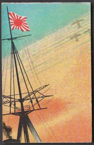 wq4 Japanse Militaristic propaganda 1930s Matchbox Label battleship mast