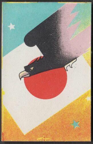 wq2 Japanse Militaristic propaganda 1930s Matchbox Label hawk & national flag