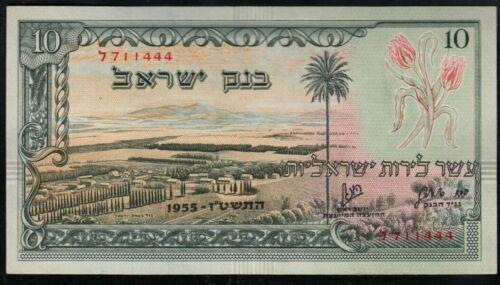 Israel 1955 10 Lirot Aunc-Unc Banknote Note Bank Pound Lira