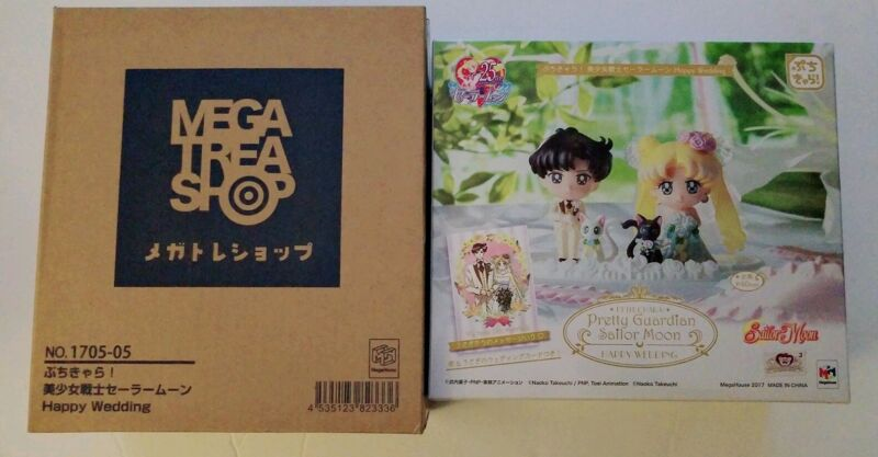 Petit Chara Sailor Moon Happy Wedding Megahouse Official