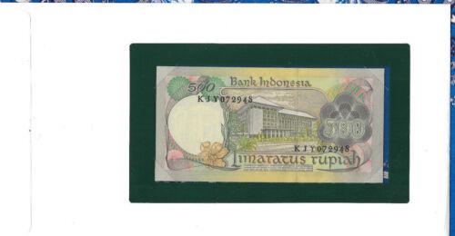 Banknotes of All Nations Indonesia 500 Rupiah 1977 P117 UNC Prefix KJY