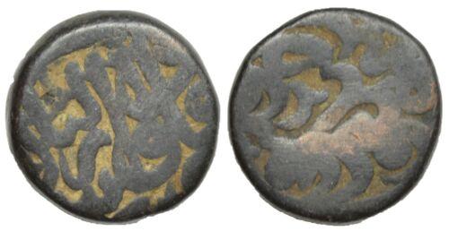 INDIA, MUGHAL: Akbar copper dam Dogaon mint, AD 1542-1605, ~20 gms