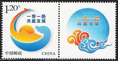 CHINA 2017 ONE BELT / ONE ROAD & WIN-WIN DEVELOPMENT individualized stamp Z44