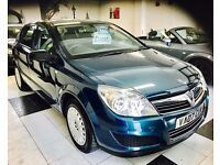 ★🚗★ 2007 VAUXHALL ASTRA 1.8 PETROL 5-DOOR ★ AUTOMATIC ★ MOT NOV 2016 ★ LOVELY COLOUR ★KWIKI AUTOS ★