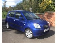 2006 Kia Picanto 1000cc 5 door hatchback (low tax & insurance)