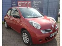 2009 (59 reg), Nissan Micra 1.2 16v Visia 3dr Hatchback, AA COVER & AU WARRANTY INCLUDED, £1,795 ono