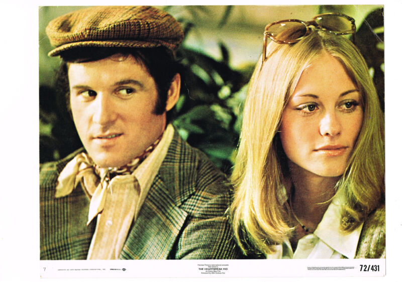 THE HEARTBREAK KID CYBILL SHEPHERD CHARLES GRODIN ORIGINAL 11X14 LOBBY CARD