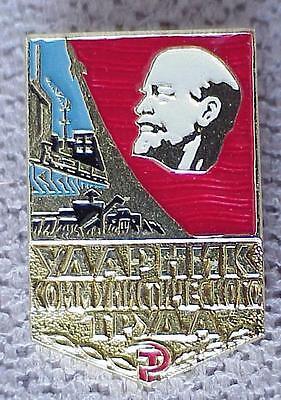 1960 s. RUSSIAN SOVIET BADGE COMMUNIST ENAMEL PIN ORDER MEDAL LENIN WORKER AWARD