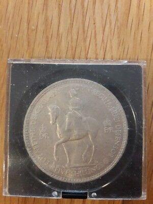 QEII 1955 Five Shilling coin in presentation case