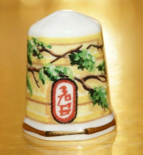 KOYOMI JAPAN THIMBLE - ZEN GARDEN