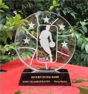 NBA All-Star Game MVP Trophy Replica - All Star Trophy