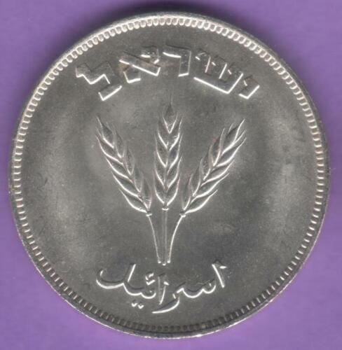 Israel Silver 250 Pruta, 1949-H, KM-15a, Silver, Uncirculated (BU)