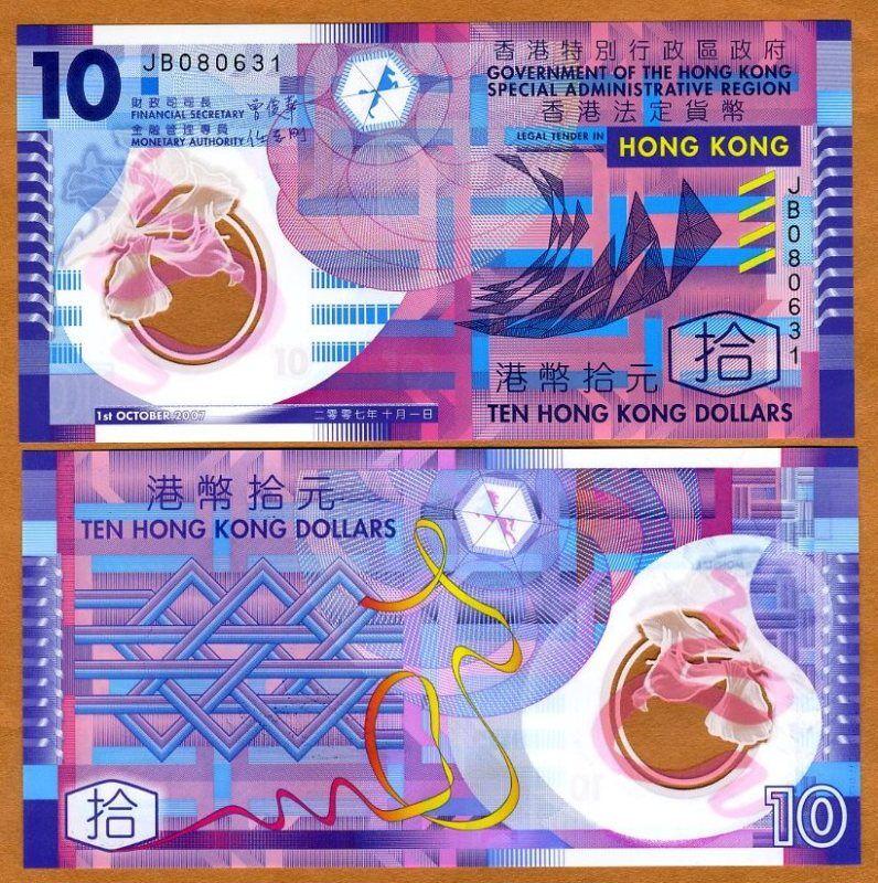 Hong Kong, $10, 1-10-2007, Polymer, Pick 401 (401b), UNC