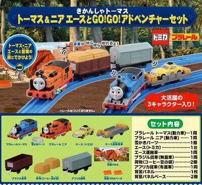 Thomas & Friends Big World Big Adventures Nia Ace TOMY Plarail TrackMaster F/S