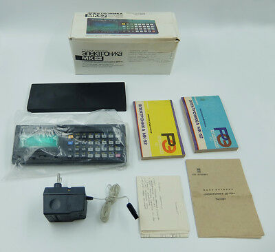 NEW!!! ELEKTRONIKA MK-52 USSR SOVIET RUSSIAN PROGRAMMED CALCULATOR 1 pc