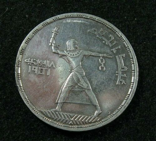 1956 EGYPT - 50 Piastres - Large SILVER Coin - (AH 1375) - KM# 386