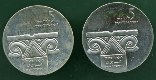 ISRAEL 1964 JERUSALEM MUSEUM SILVER 5 LIROT PROOF & BU