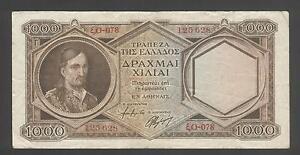 Grecia 1000 dracmas 1944 G-en muy buena condición P. 172, billetes, CIRCULADO-  ver título original - España - Grecia 1000 dracmas 1944 G-en muy buena condición P. 172, billetes, CIRCULADO-  ver título original - España