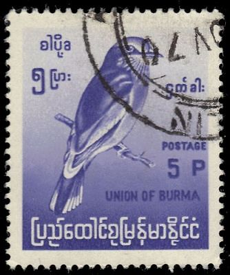 """BURMA 200 (Mi201) - Indian Roller """"Coraicas benghalensis"""" (pa50621)"""