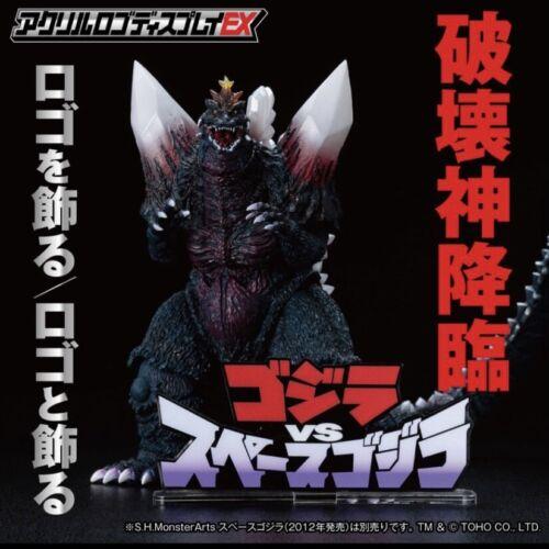 Godzilla VS Space Godzilla Acrylic Logo Display S.H.Monsterarts A