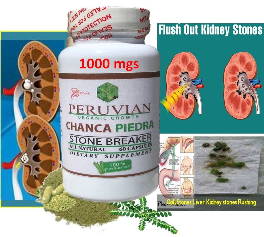 60 CAPS KIDNEY SUPPORT STONE BREAKER CHANCA PIEDRA Herbal liver Support quebra