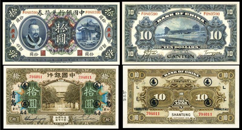 !COPY! CHINA 10$ DOLLARS 1912 + 10 YUAN 1918 BANKNOTES !NOT REAL!