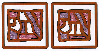 Керамическая Decals 2 GOLD Opaque Square