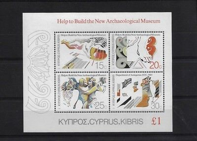 CYPRUS MS677, 1986 MUSEUM FUND MINI SHEET MNH