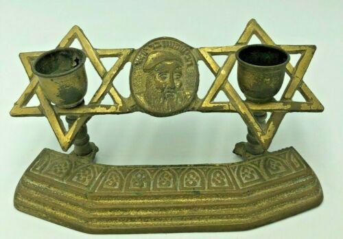 Rare Old bronze brass JUDAICA Rabbi Shimon Bar Yochai Shabbat Candle Holder
