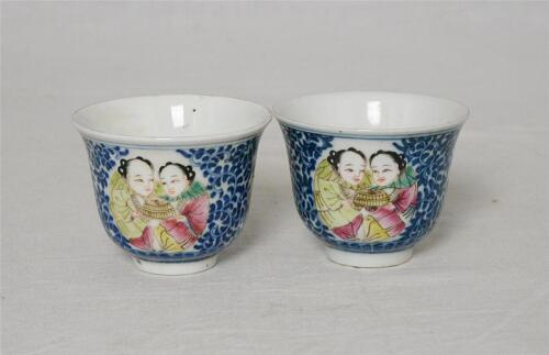 Pair  Of  Chinese  Blue and White  With  Famille  Rose  Cup   M2987