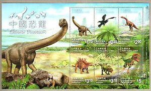 Hong-Kong-2014-Chinese-Dinosaurs-S-S-Animal-Tree