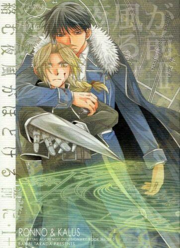 Fullmetal Alchemist Doujinshi Comic Roy Mustang x Edward Elric Ed Before I + II