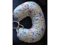 Nursing / breastfeeding pillow