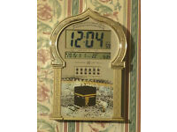 Auto Muslim Azan Clock With Qibla Direction (Boxed)