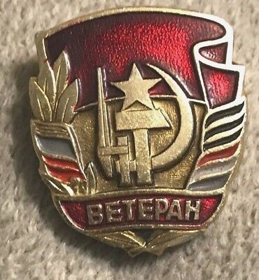"""Russian badge /""""Special forces of the Black Sea Fleet/"""""""