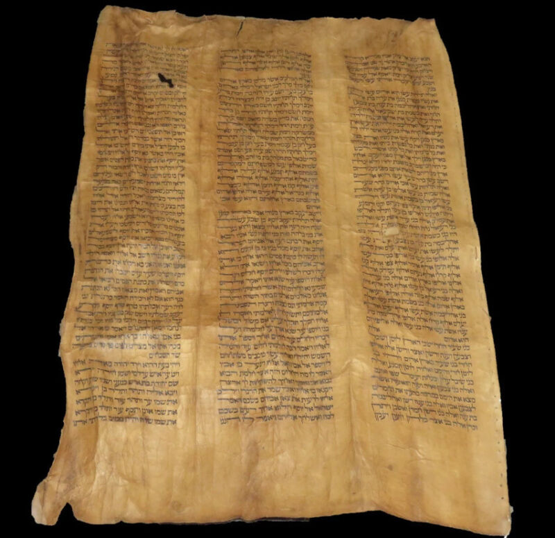 RARE Deer Skin Handwritten Torah Manuscript - Hebrew From Syria - Ca 1400-1700's