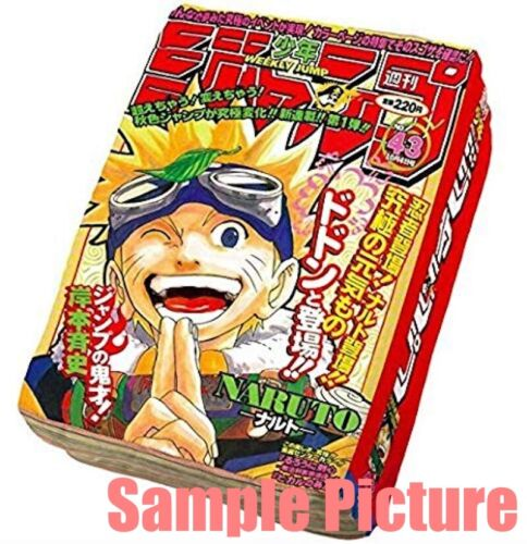 NARUTO Weekly Shonen Jump Style Pillow Cushion 15x10 inch JAPAN ANIME MANGA