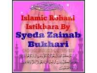 Rohani Istikhara Center,Ladies,Love Marriage,Divorce Taweezat Wazaif