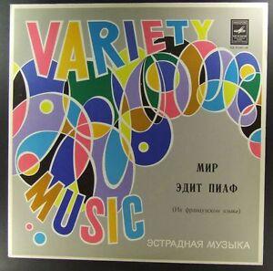 EDITH PIAF - rare old Soviet Union LP Melodia 033387-88 - europe, Polska - Zwroty są przyjmowane - europe, Polska