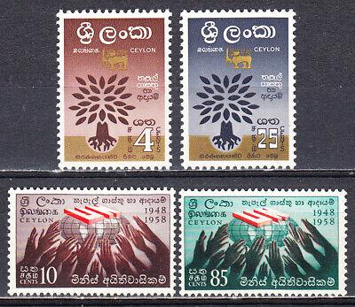 CEYLON 1958 UN & 1960 REFUGEE SETS SCOTT 357-358 & 360-361 MLH