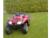 Honda fourtrax 250 quad