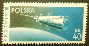 POLAND STAMPS MNH Fi983B Sc875 Mi1127A - Space flight, 1959, clean - <span itemprop=availableAtOrFrom>Reda, Polska</span> - POLAND STAMPS MNH Fi983B Sc875 Mi1127A - Space flight, 1959, clean - Reda, Polska