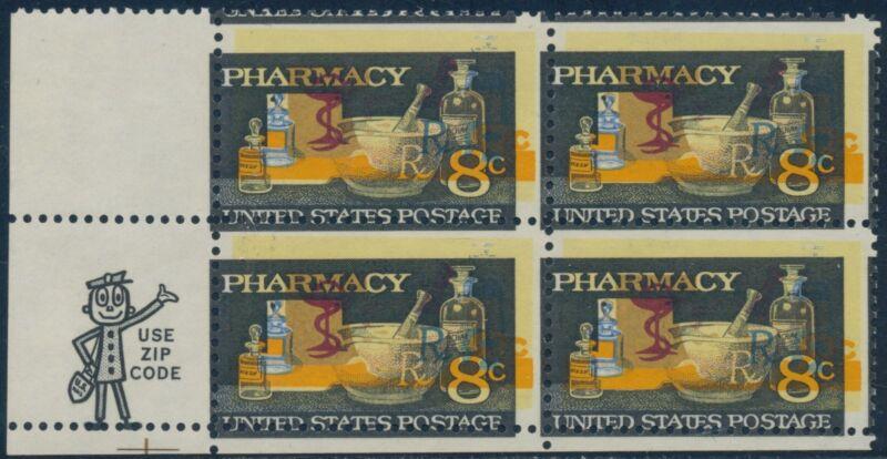"#1473 Var. ""pharmacy"" 8¢ Zip Block Major Color Shift Error Bq8707"